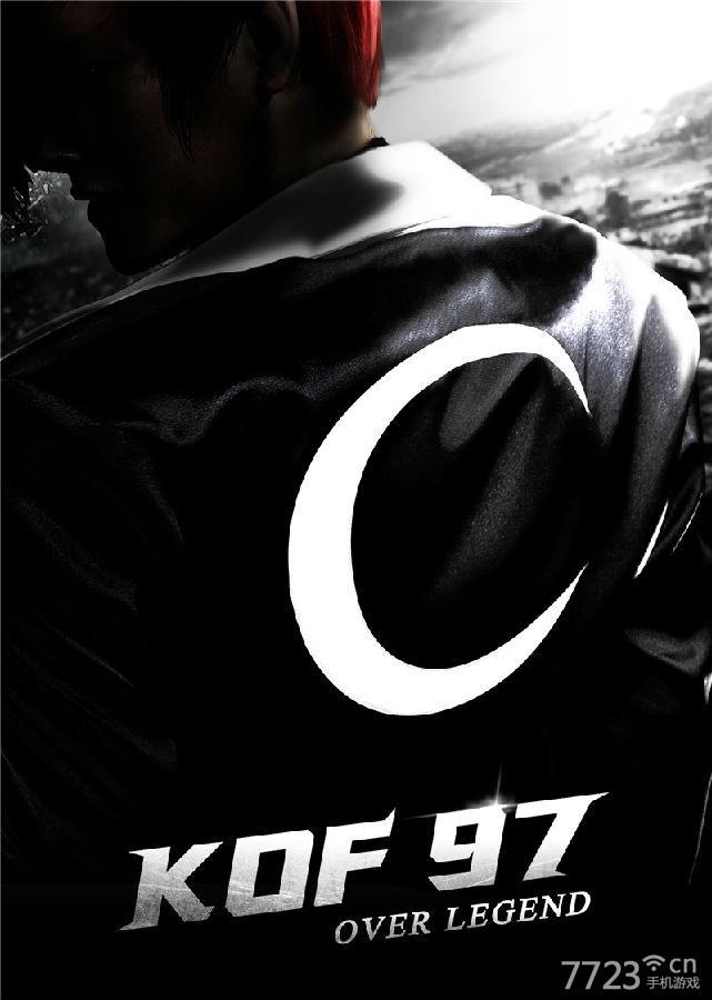 《拳皇97ol》3d动画电影概念海报