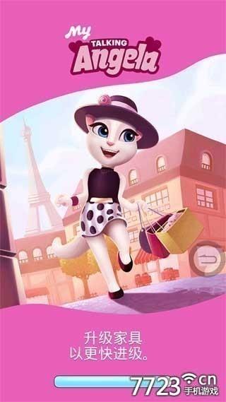 安吉拉是outfit7家会说话系列最新的一个可爱小女生!