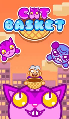《猫猫篮子》,游戏中玩家只需倾斜手机使老奶奶接住天上掉下来的猫猫
