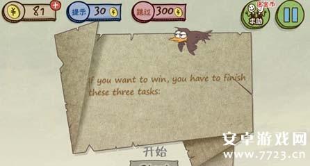 史上最坑爹的游戏3第10关图文攻略 英语是什么意思