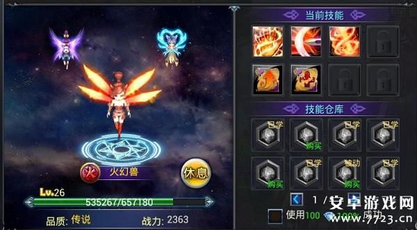魔神英雄传火系幻兽技能详解 幻兽攻略介绍