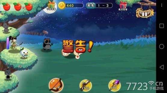 《宠物精灵2:梦幻王国》游戏测评---为保卫苹果而战