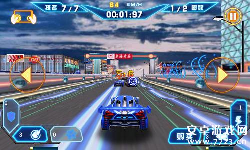 手机游戏跑道背景素材