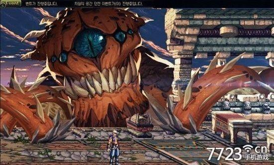 ,天帷巨兽是被罗特斯的降落惊吓到天上的,但是实际上天帷巨兽一