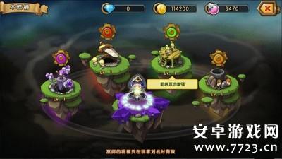 无限塔防_安卓手机游戏免费版下载