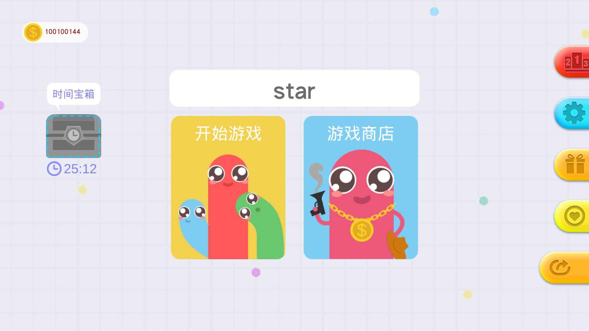 贪吃蛇大战_安卓手机游戏免费版下载_7723手机游戏
