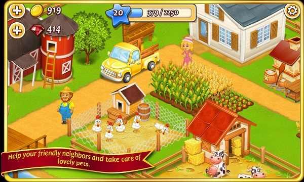 农场小镇_安卓手机游戏免费版下载_7723手机游戏