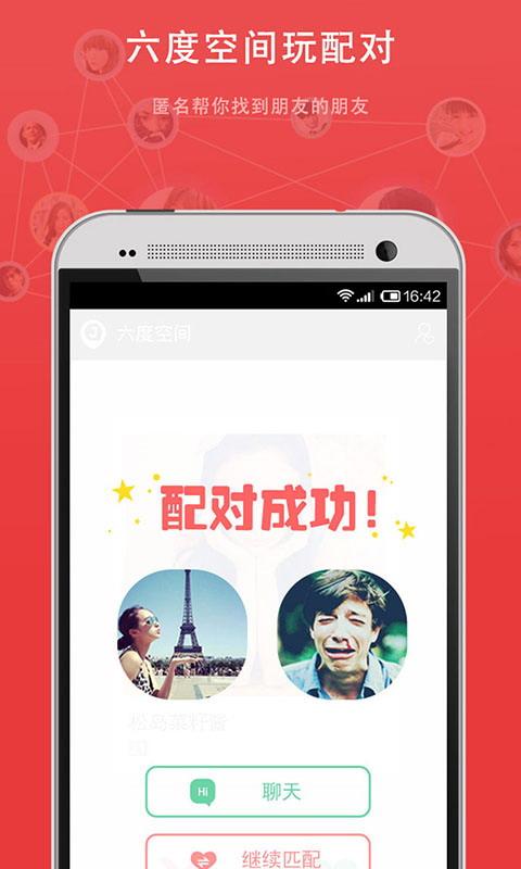 微聚官网:图片
