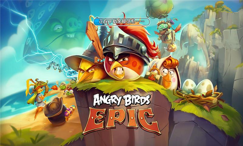 怒的小鸟_愤怒的小鸟英雄传_安卓游戏_7723手机游戏