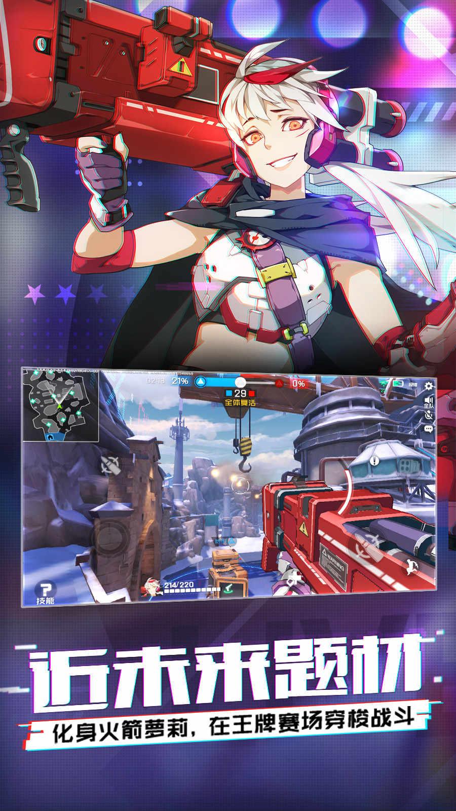 手机游戏通用版_王牌战士_安卓手机游戏免费版下载_7723手机游戏