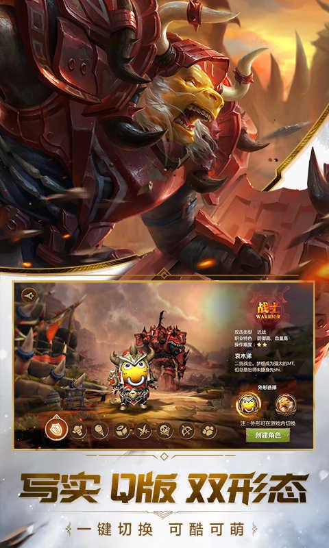 手机游戏通用版_我叫MT4_安卓手机游戏免费版下载_7723手机游戏