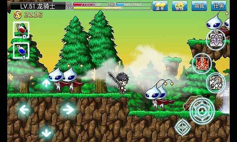 《单机冒险岛》是一款动作冒险类游戏。冒险岛单机版强势登场啦!《单机冒险岛破解版》与你一起找回童年的回忆。热爱冒险、过关的玩家们快快下载哦!游戏不用任何联网、占内存小、无广告。任何安卓手机玩家朋友都可以玩!配合华丽的道具特效,让您玩到暴爽!!!小提示:(BOSS关为隐藏关卡,你能找到外星飞船吗?) 【游戏特色】 - 精美的游戏画面,Q萌人物设计,搭配轻松的背景音乐 - 丰富的游戏模式,角色升级,装备锻造,挖矿抢宝 - 玩法简单,操作易上手,方向键控制人物行走,虚拟键控制人物跳跃、攻击 - 酷炫的技能特效,流