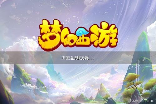 梦幻西游 (官方手游版) v1.1.0图片