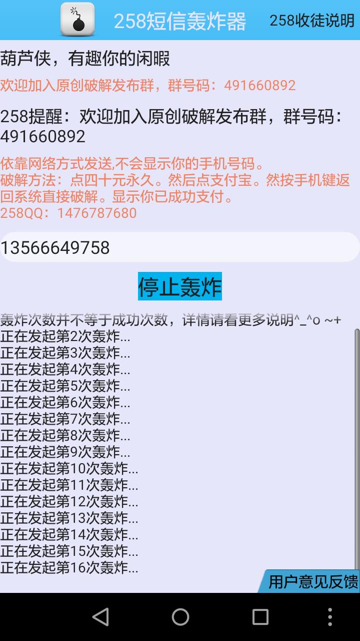 大型单机游戏破解版app_王者荣耀破解版_短信 破解版
