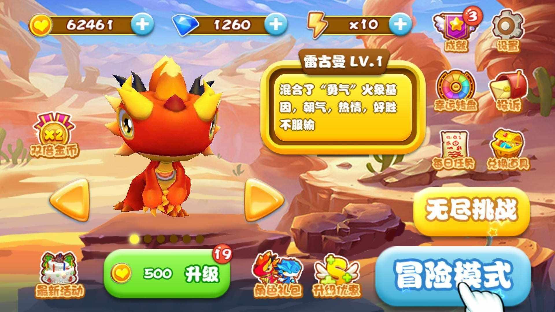 斗龙战士游戏大全_斗龙战士手机版下载_跑跑车安卓网