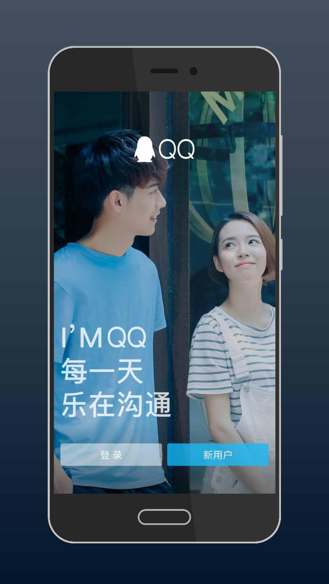 手机QQ 防撤回 去限制 破闪照 完美版
