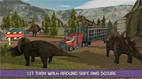 愤怒的恐龙动物园运输破解版是一款以凶猛恐龙为