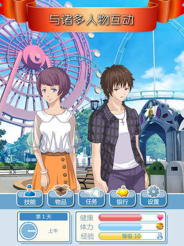Anime dating simulation games download