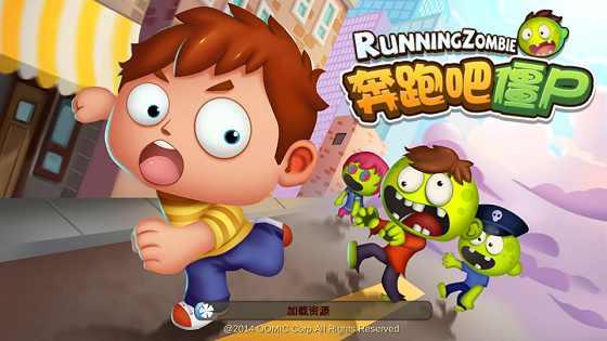 《奔跑吧僵尸破解版》的画面精致可爱,摒弃了以往僵尸给人的感觉,游戏