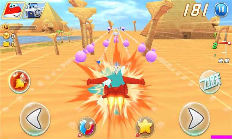 超级飞侠_安卓手机游戏免费版下载_7723手机游戏