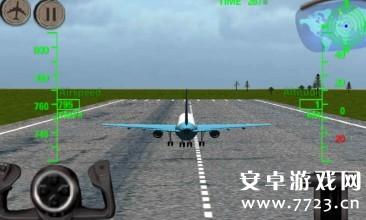 3d飞机飞行模拟器 v1