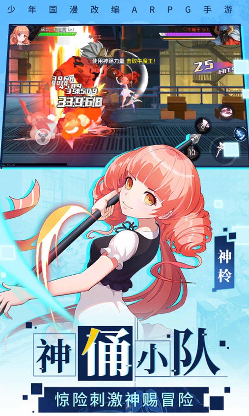 手机游戏通用版_神俑降临_安卓手机游戏免费版下载_7723手机游戏