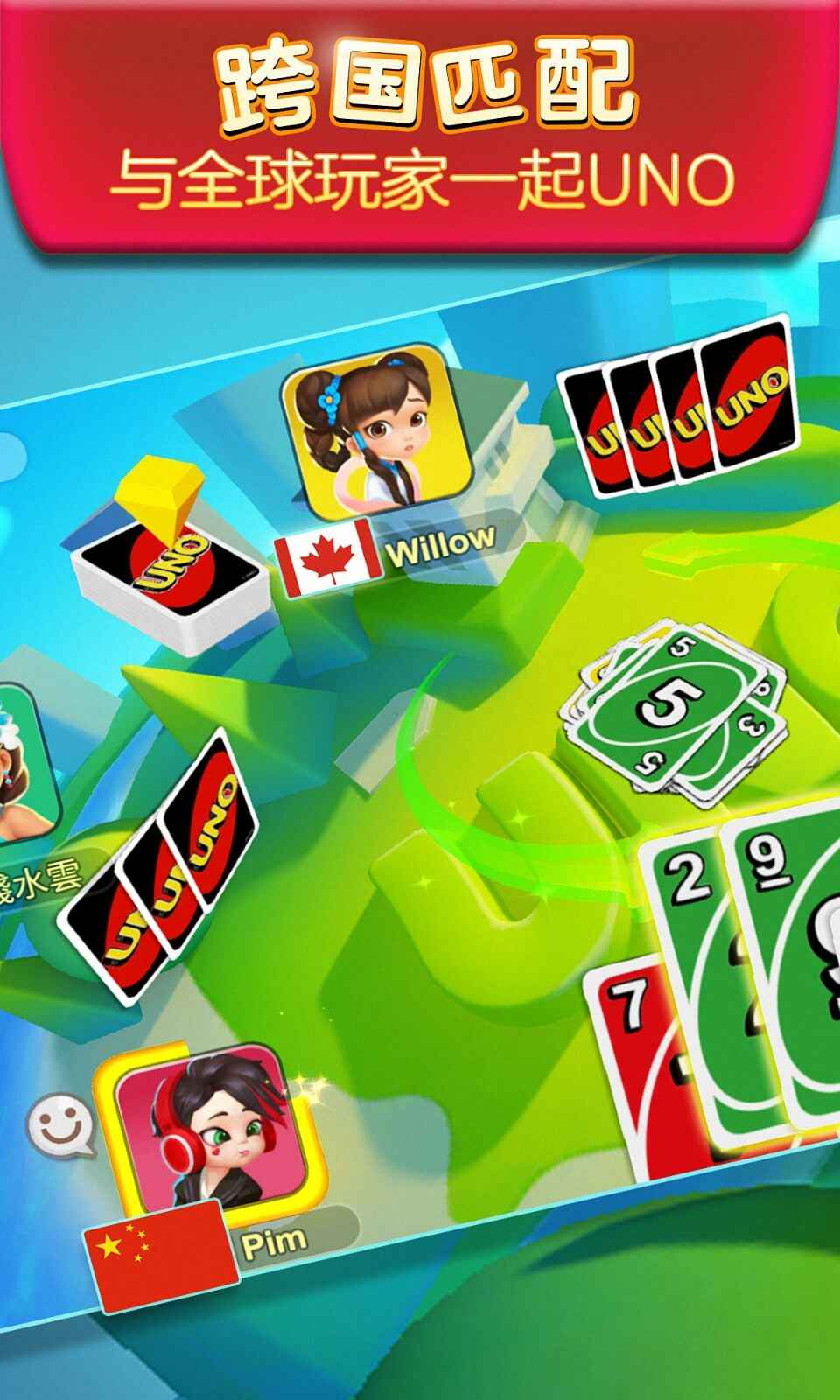 手机游戏通用版_一起优诺_安卓手机游戏免费版下载_7723手机游戏