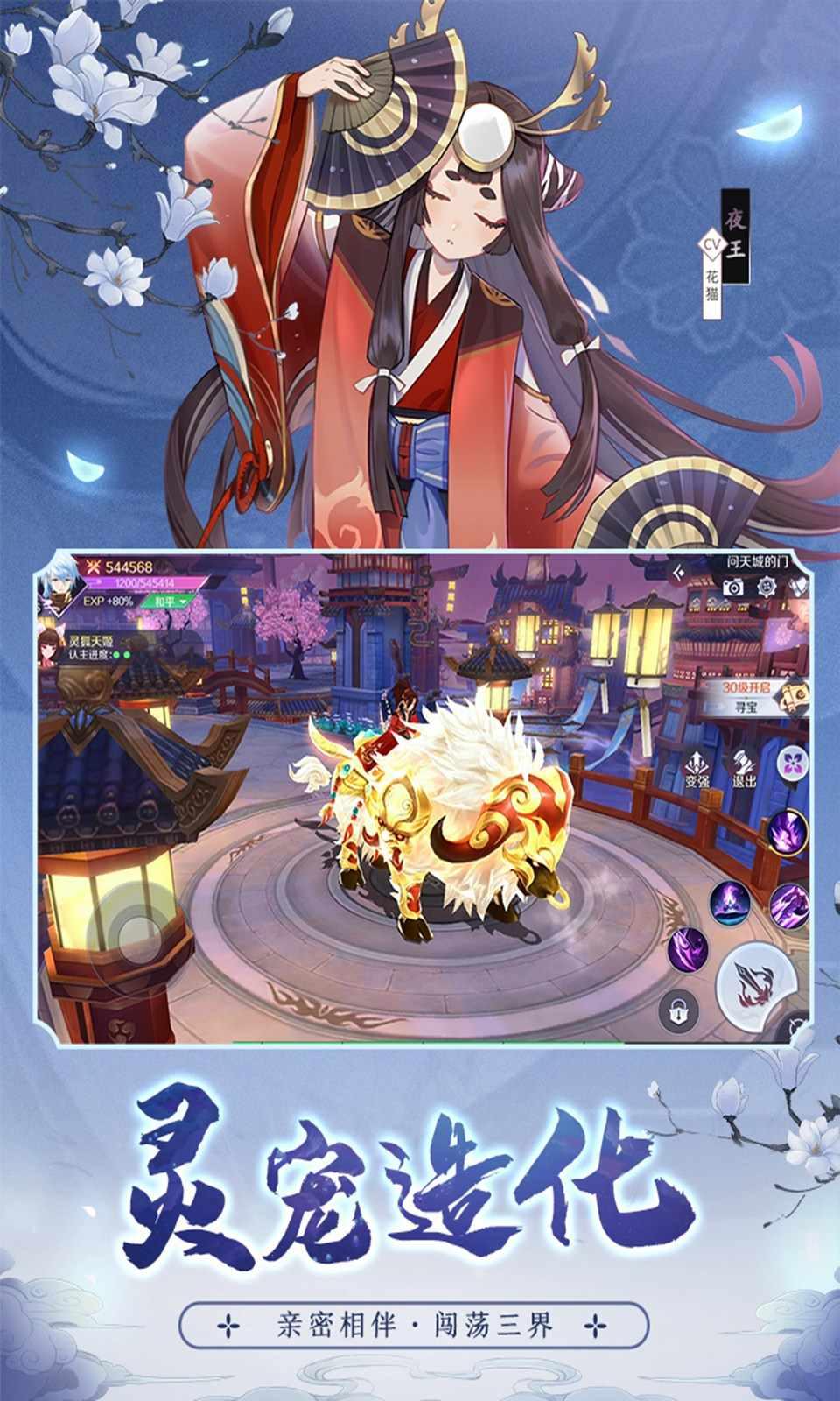 手机游戏通用版_天姬变_安卓手机游戏免费版下载_7723手机游戏