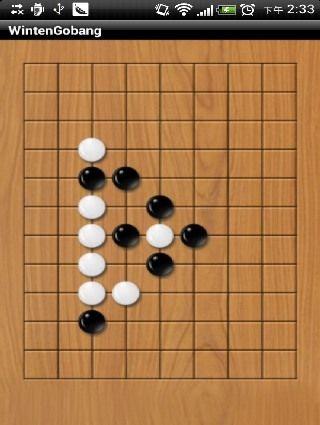 五子棋 图片