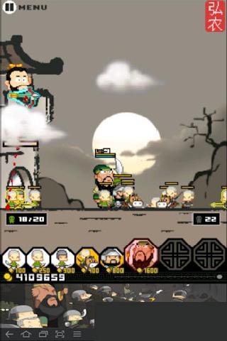 三国志塔防_安卓手机游戏免费版下载