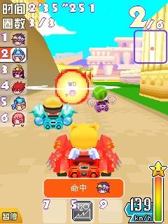 诺基亚n72主题_3D卡丁车2011_JAVA游戏免费版下载_7723手机游戏[www.7723.cn]