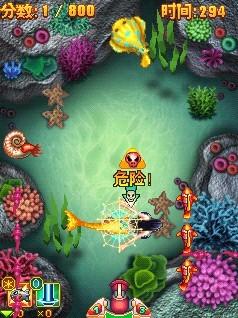 触摸屏通用 240x320 JVAV游戏免费版下载 7723手机游戏 -捕鱼达人2