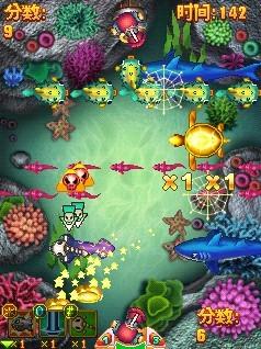 触摸屏通用 240x320 JVAV游戏免费版下载 7723手机游戏 -捕鱼达人