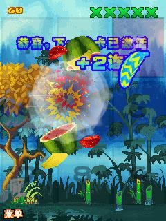 诺基亚n97游戏下载_忍者水果_JAVA游戏免费版下载_7723手机游戏[www.7723.cn]